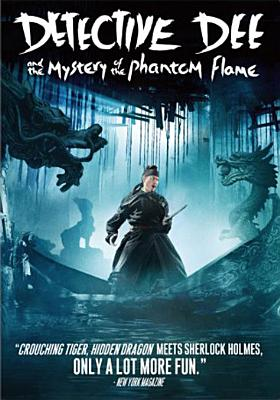DETECTIVE DEE AND THE MYSTERY OF THE BY DENG,CHAO (DVD)